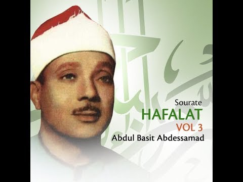 Qari Abdul Basit (Surah Takweer) (HD)