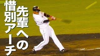 以下、スポーツ報知記事です 【巨人】岡本、男・村田継承弾「教わったこ...