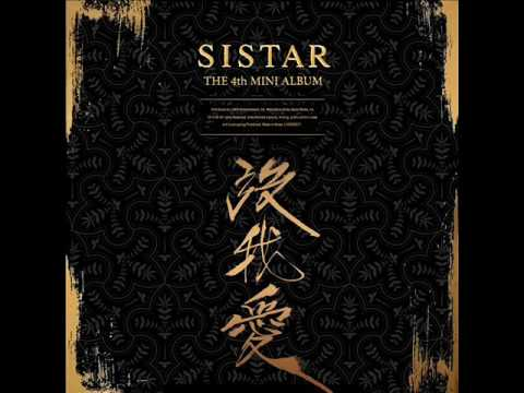 SISTAR (씨스타) - I Like That [MP3 Audio]