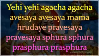 Maruthi Stotram - Maruti stotram with lyrics