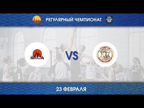 БОРДО - СПАРТА НовГУ (23.02.2019)