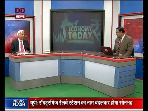 Economy Today : Discussion on issues related to WTO