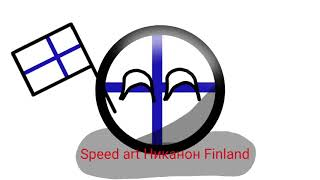 Speed art  Финляндия Никанон CountryBalls