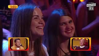 НАРЕЗКА самых смешных шуток и моментов из Рассмеши комика ЛУЧШЕЕ из 12 сезона