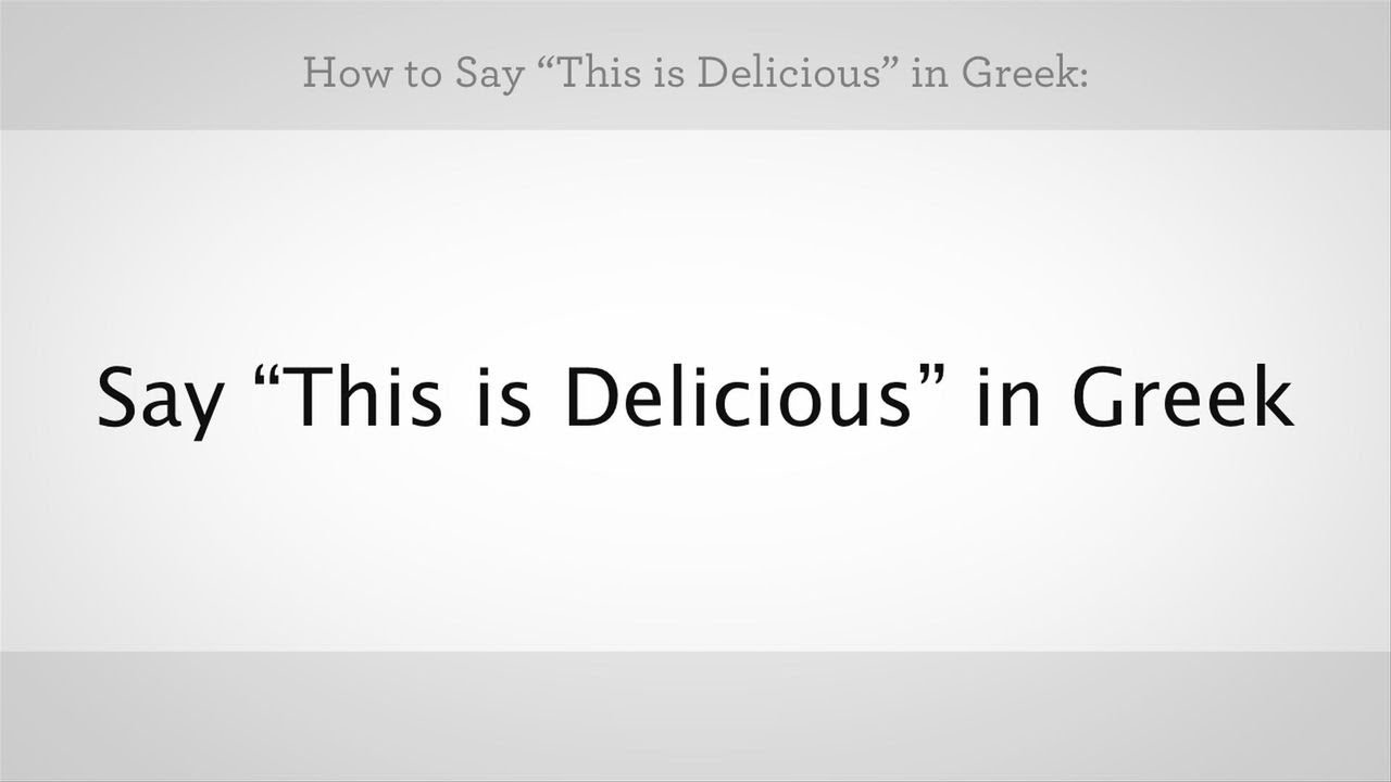 How To Say This Is Delicious In Greek Greek Lessons Youtube