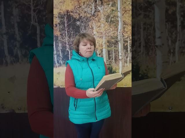Изображение предпросмотра прочтения – ИринаКурьянова читает отрывок изпроизведения «Обломов» И.А.Гончарова