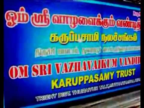 Omsri Vazhavaikum Vandidurai Karuppasamy