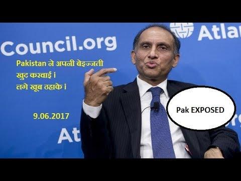 UN में Pakistan Aizaz ahmad chaudhry ने  करवाई  अपनी बेइज्जती लगे खूब ठहाके I