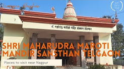 Telgaon Hanuman Mandir 2 | Places to visit Near Nagpur in Hingana Tahsil | Nagpur Darshan
