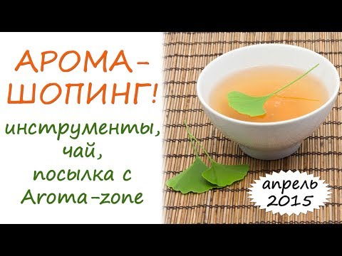 БАД Сибирское Здоровье Гинкго билоба и байкальский шлемник