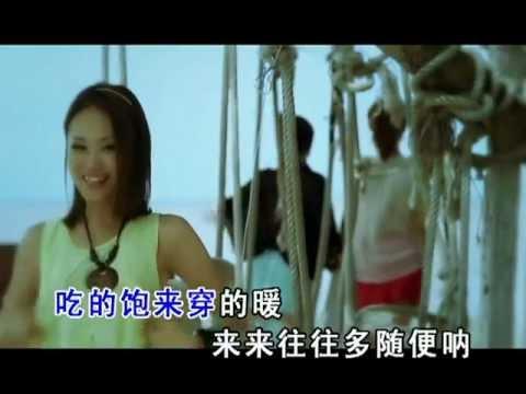 HD M Girls 四个女生 2013 - (大拜年) - Da Bai Nian