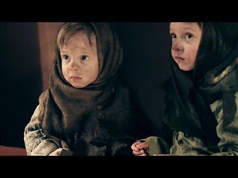 Дети войны —