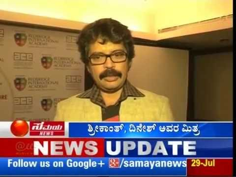 ACE -RIA -Samaya News 28.07.15