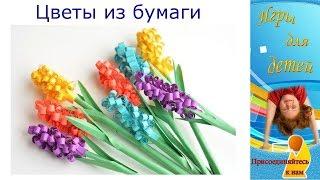 Как сделать цветы из бумаги своими руками?