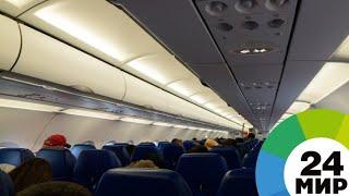 Самолет с неисправным шасси экстренно сел в Уфе - МИР 24