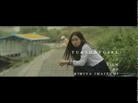 画像: 映画「TUESDAYGIRL」予告編 www.youtube.com