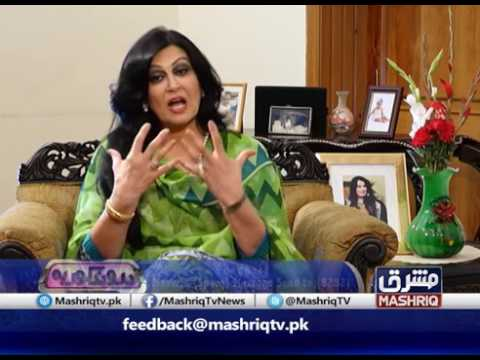 Naghma new interview 2017 Mashriq TV