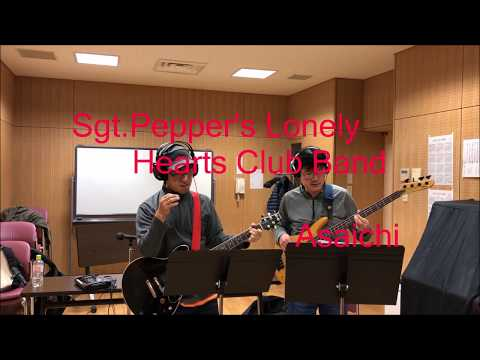 Sgt.Pepper's Lonely Hearts Club Band  /  朝市(asaichi)