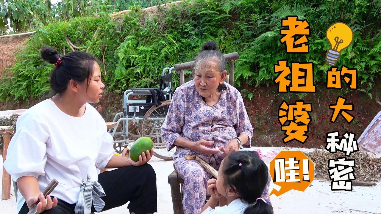 英子和奶奶聊天解闷,无意中听到一个大秘密?原来奶奶还是个传奇人物【农村小英子】
