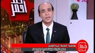 برلمانية تطالب بعدم زيادة هامش ربح التجار عن 25%
