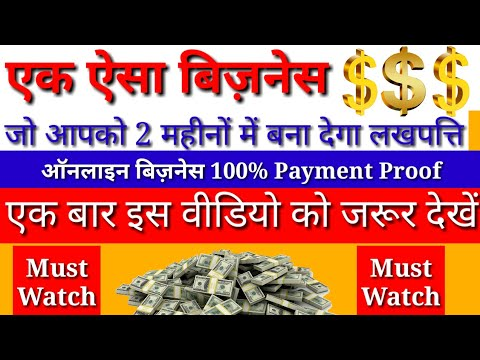 Earn 20,000 in One Month || Without Investment || Online Work From home | Payment Proof | must watch