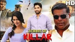 ek khoonkar 2019 new released full south movie in hindi charan and kajal agarwal ll