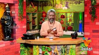 பொடுகு அடியோடு நீங்க..! Podugu poga Tips - Mooligai Maruthuvam [Epi - 262 Part 3]