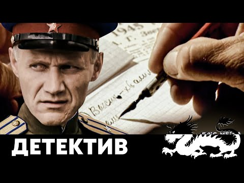 РЕТРО-ДЕТЕКТИВ, ПОКОРИЛ ВСЕХ! - Ключи от Бездны - Русский детектив - Премьера HD - Видео онлайн
