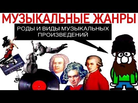 Урок музыки - Тень знаний - Уральские пельмени