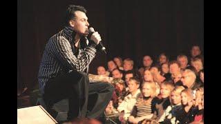 видео: Концерт  Юлиана