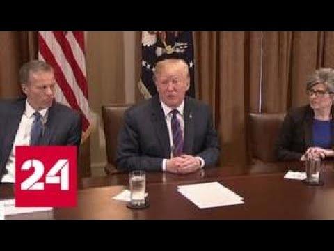 Ударит по Сирии или не ударит: СМИ США в замешательстве от позиции Трампа - Россия 24