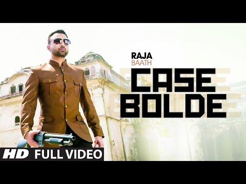 Case Bolde Full Song  Raja Baath  Desi Crew  Latest Punjabi Song