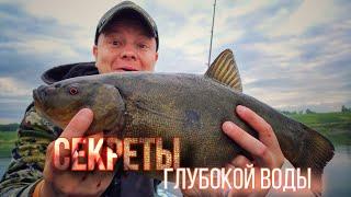 Впервые на водоёме Трёхдневная рыбалка Воронежская область