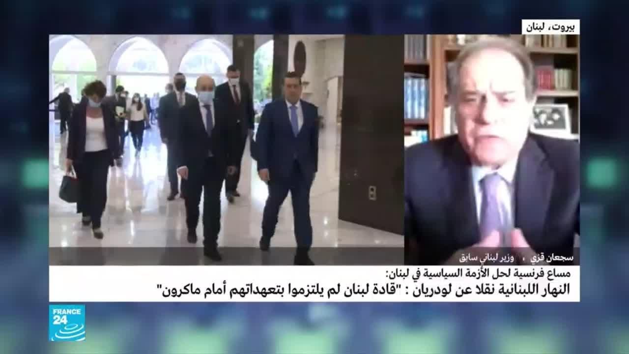 لماذا لم يقابل وزير الخارجية الفرنسي البطريرك الماروني خلال زيارته إلى لبنان؟  - نشر قبل 2 ساعة