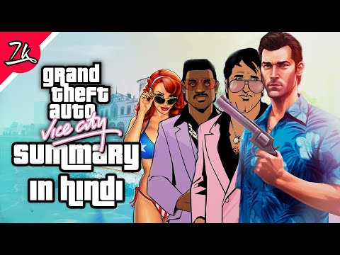 GTA Vice City Storyline In Hindi