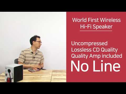 Luxury wireless Hi-Fi Speaker Aurender S5W Video Proposal sample