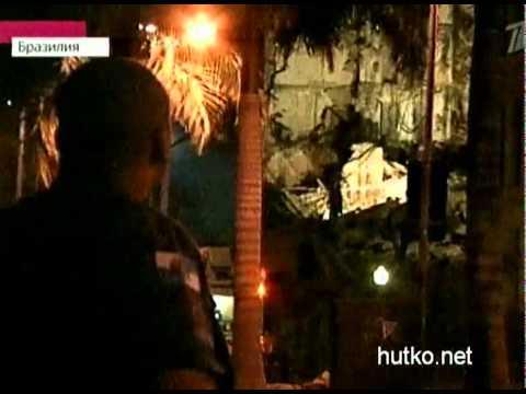 Obrushenie 2 zdanii v Rio-de-Janeiro