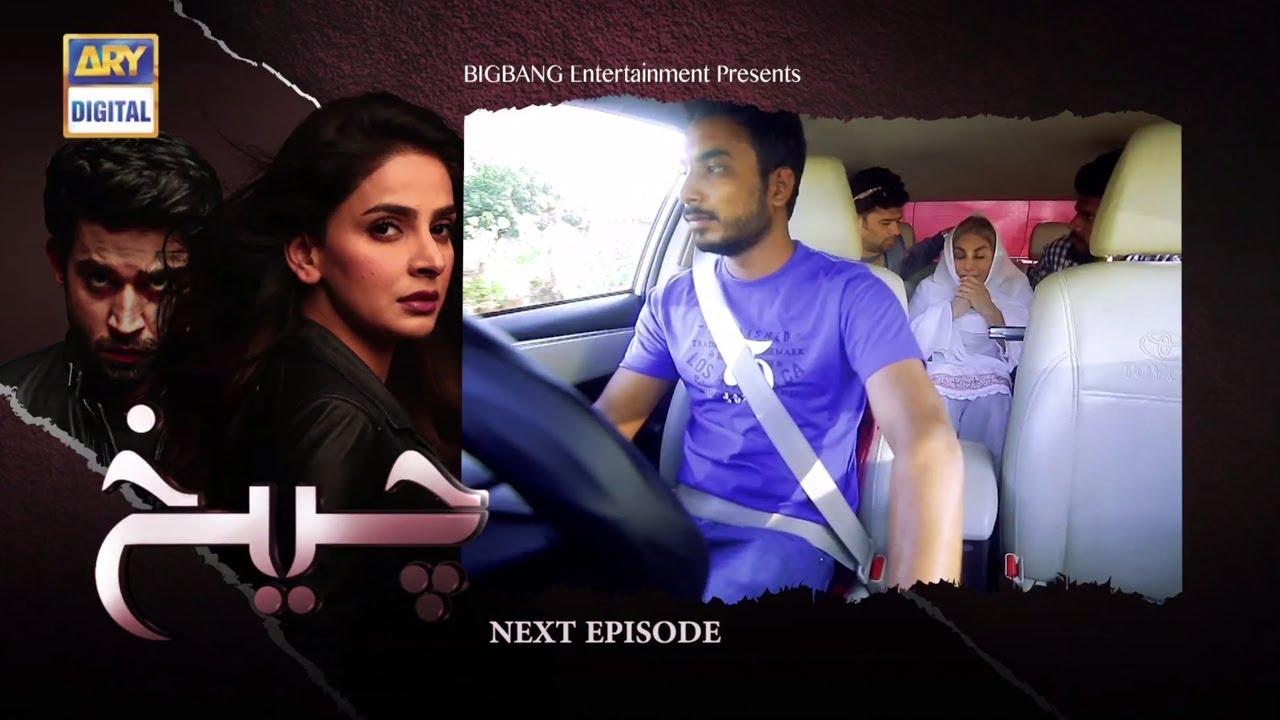 Cheekh Episode 22   Watch Pakistani Dramas Online in HD
