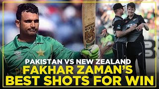 Fakhar Zaman's Best Shots For Win | Pakistan vs New Zealand | 2nd ODI | MA2T