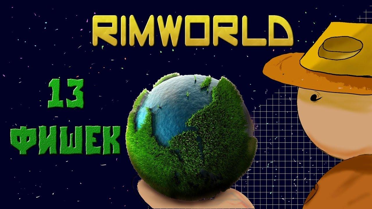 Rimworld alpha 8 killbox agaist mechanoids by Micr0chiP