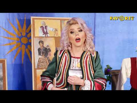 Corina Elena Badea Nu ts fu njilâ