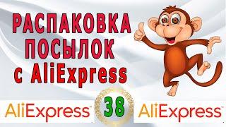 РАСПАКОВКА ПОСЫЛОК с AliExpress 38 Товары для дома Товары для маникюра Аксессуары для автомобиля