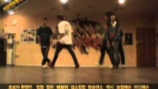 """[데프댄스스쿨] SHINee(샤이니) """"Lucifer""""(루시퍼) 케이팝 커버댄스 korea No.1 댄스학원 k-pop cover dance@def dance skool 데프컴퍼니"""