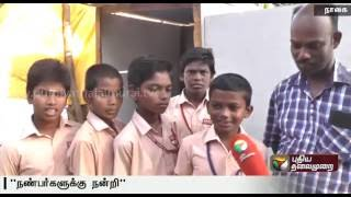 School students contribute and construct a toilet for their differently abled fellow student
