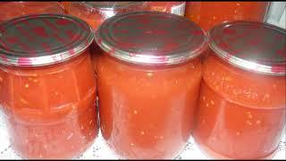 Густой томат с перцем. Простая и вкусная томатная заправка на зиму.