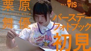 7月15日にLOFT9 Shibuyaで行われる「自主企画 AIS-Cake(アイスケーキ)...