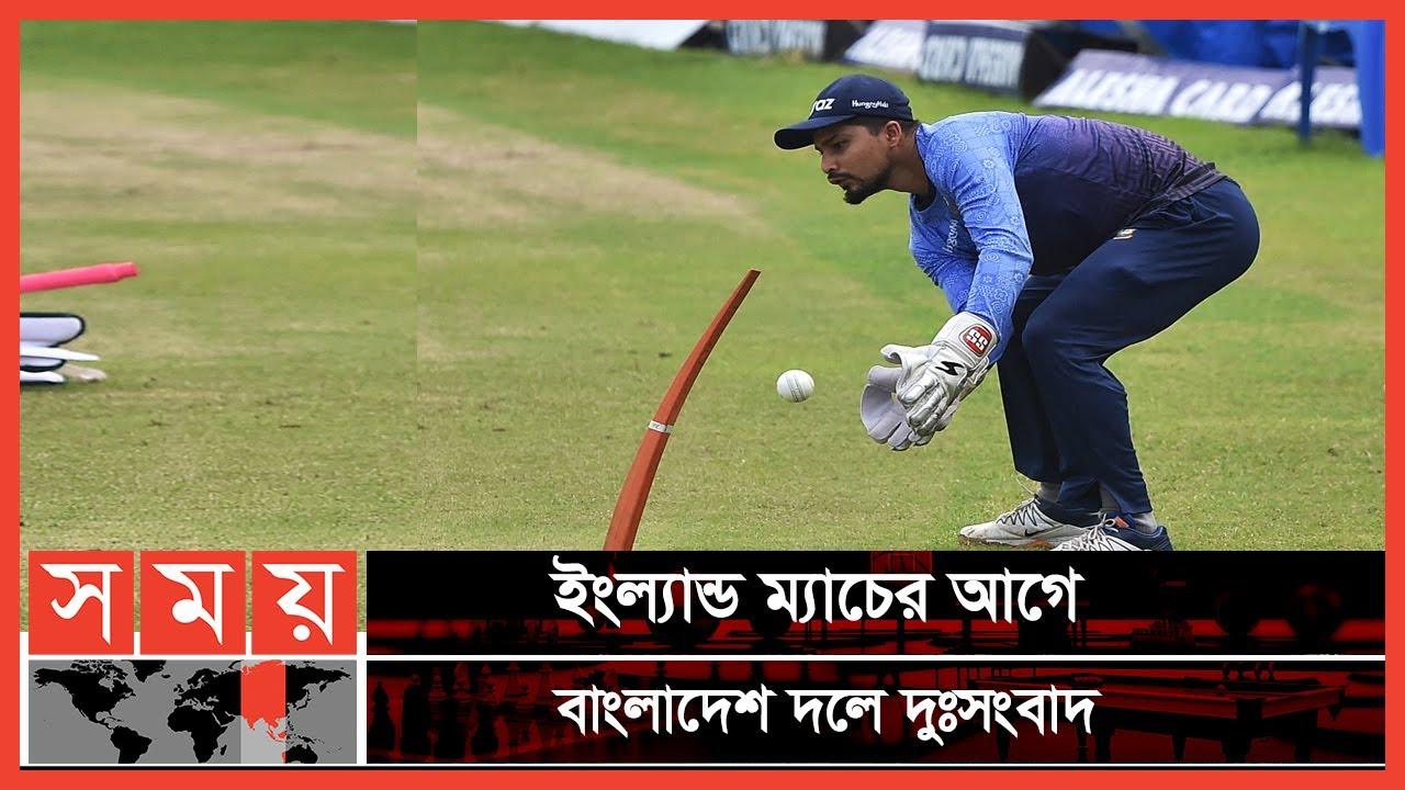 অনুশীলনে চোট পেয়েছেন নুরুল হাসান সোহান   Bangladesh T20 Team   Nurul Hasan   Sports News