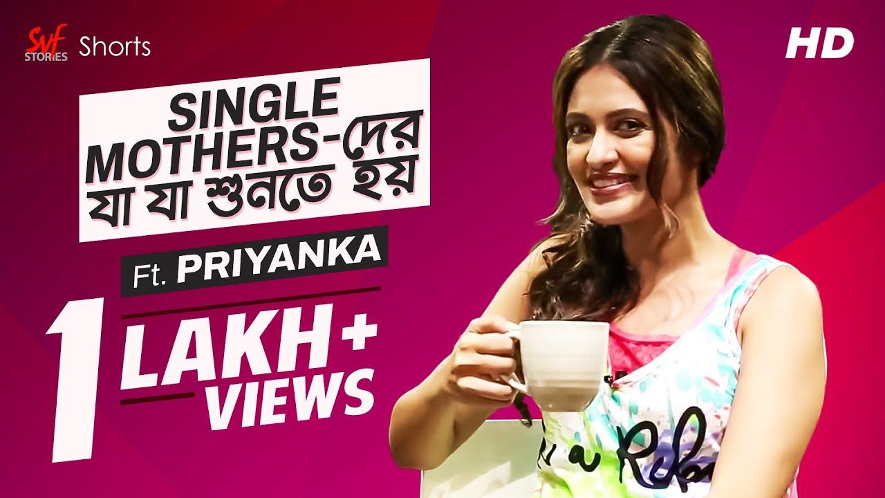 Download Single Mothers-দের যা যা শুনতে হয়   Straight Talk   Priyanka   Bengali Short Video   SVF Stories
