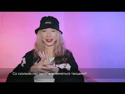 Юля Centr | Интервью