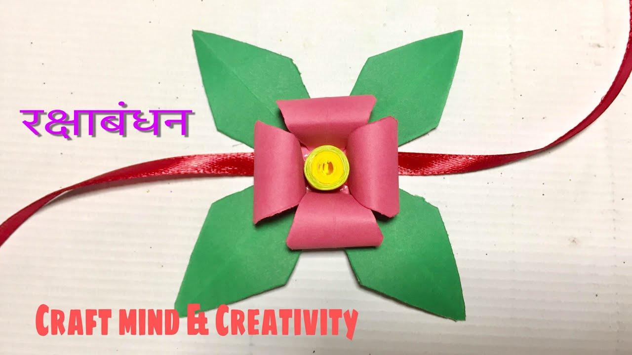 How To Make Rakhi For Raksha Bandhan Very Easy And Beautiful